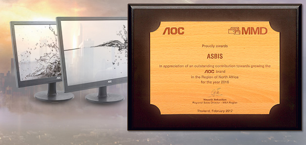 ASBIS wins award for outstanding AOC business in North Africa